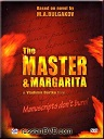 BULGAKOW / BORTKO: THE MASTER & MARGARITA - DVD bei amazon bestellen